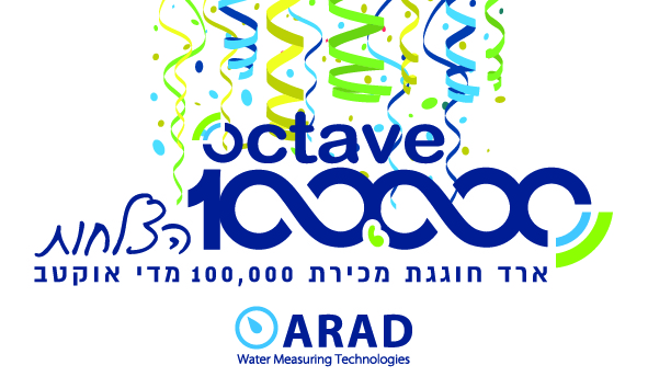 Octave Happening photo booth graphic_5x3cm-01