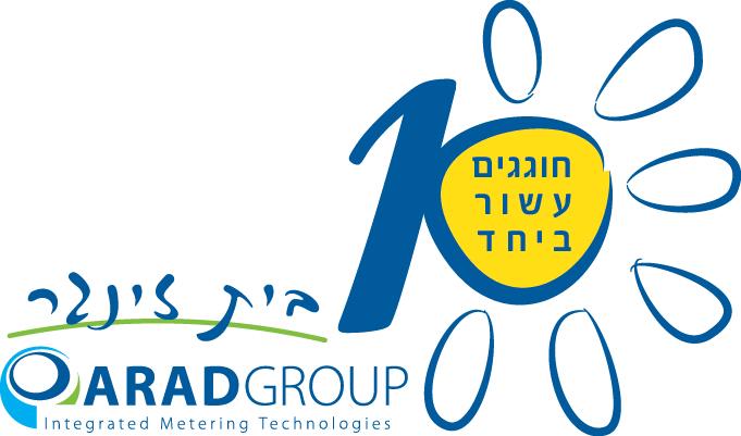 Logo 10 years_1 final