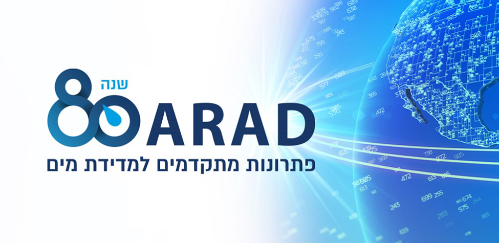 80 years to ARAD